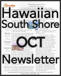 Hawaiian South Shore. Oct news