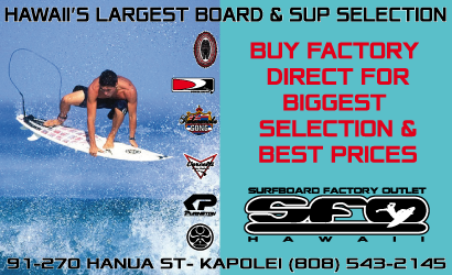Surfboard Factory Outlet