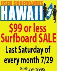 Used Surfboards 200×250 July 2017