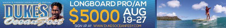 DUKES OCEANFEST 2017