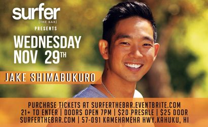 Surfer the Bar Jake 11/29/17 410