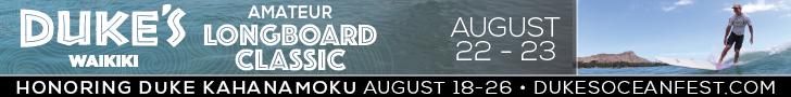DUKES OCEANFEST 18 AMATEUR LONGBOARD CLASSIC
