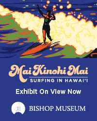 BISHOP MUSEUM SURF EXHIBIT JAN 17, 2020   (2+7)